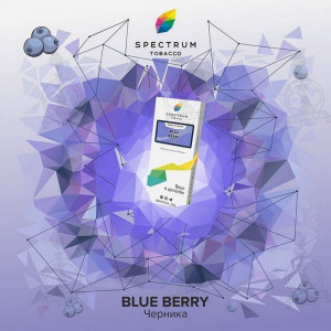 Табак для кальяна Spectrum - Blue Berry (Черника) 100гр