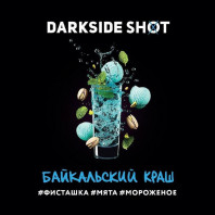 Табак для кальяна Darkside Shot - Байкальский краш (Фисташка мята мороженое) 120г