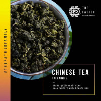 Табак для кальяна The Father - Chinese tea (Китайский чай) 100г