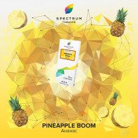 Табак для кальяна Spectrum - Pineapple Boom (Ананас) 40г